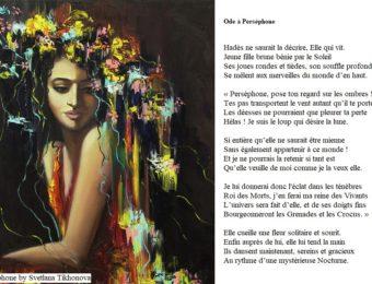 Ode à Persephone