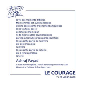 5 - Ashraf Fayad
